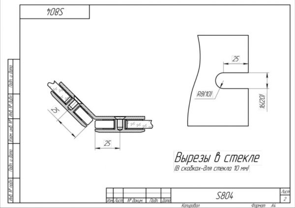Коннектор 135гр Бронза