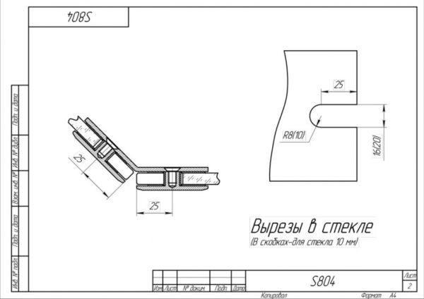 Коннектор 135гр Хром