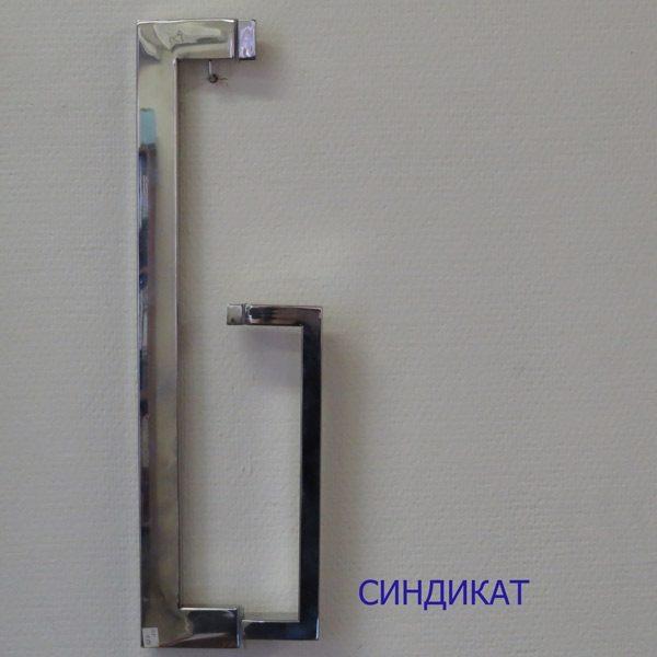 Ручка для стеклянной двери 235*420