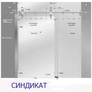 Раздвижная система для душевых кабин и стеклянных перегородок (труба в комплект не входит)