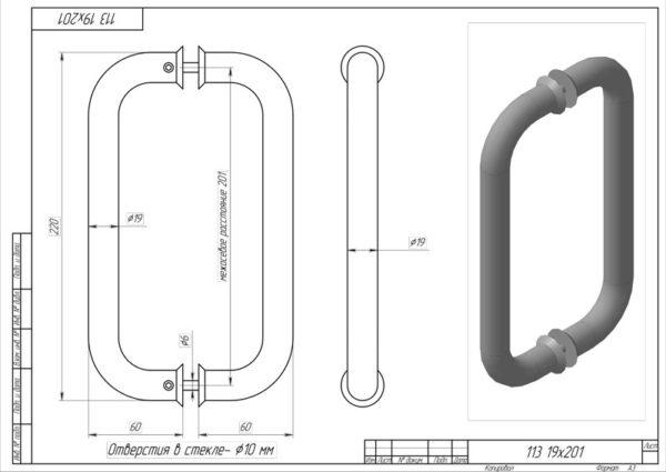 Ручка для стеклянной двери 25*475 полированная нержавеющая сталь