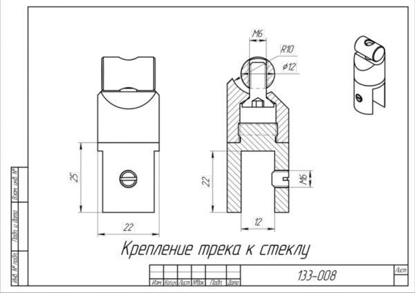 Комплект для раздвижной системы (труба в комплект не входит)
