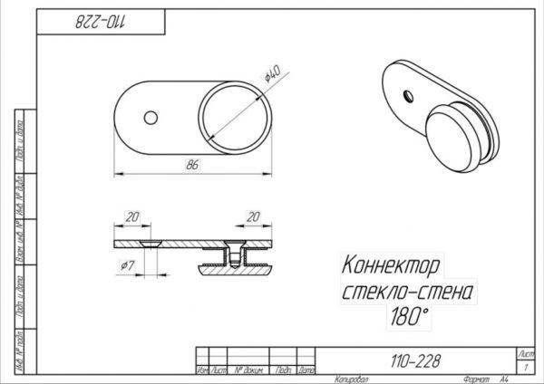 Коннектор 180гр 110-228