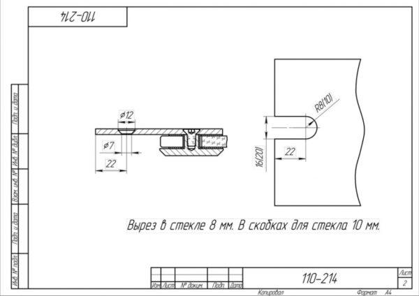 Коннектор 180гр 110-214