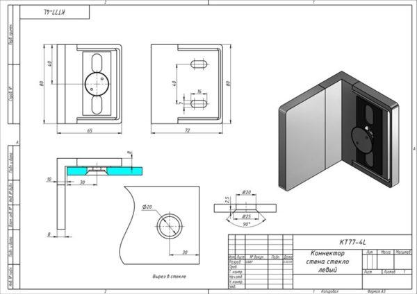 Коннектор стена-стекло 90 гр левый