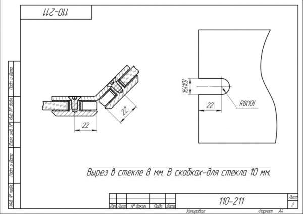 Коннектор 135гр 110-211
