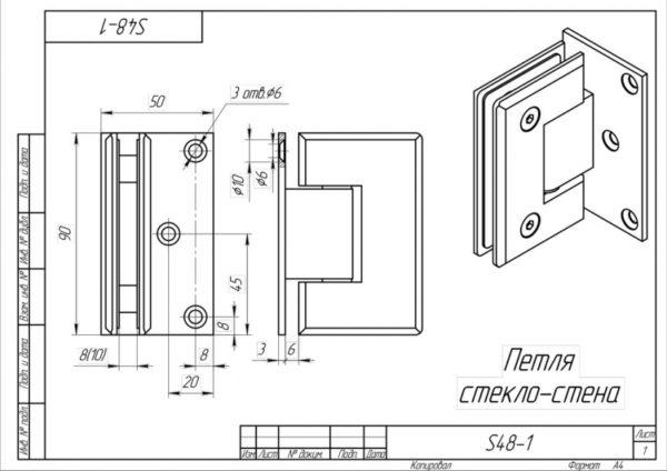 Петля стена - стекло одностороннее крепление 90 гр хром