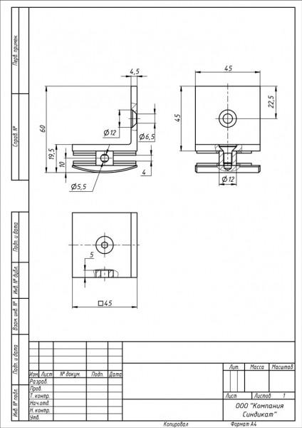 Коннектор 90гр 110-210