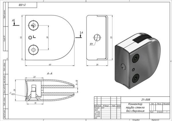 Коннектор труба-стекло Хром