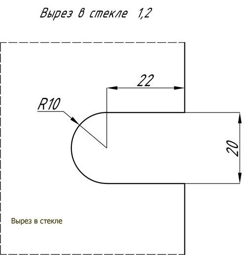 Коннектор 180 гр стекло-стекло