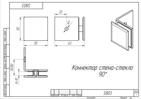Коннектор 90гр Хром