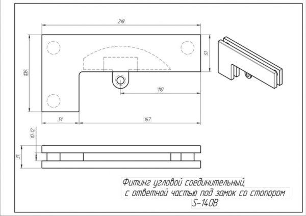 Фитинг угловой соединительный с ответной частью под замок со стопором S-140B