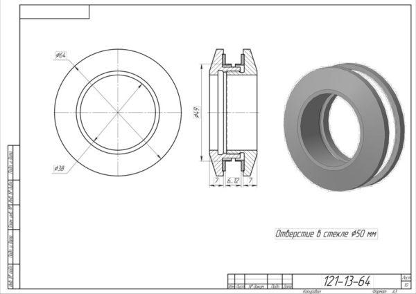 Ручка купэ для стеклянной двери сверление 50 мм внешний диаметр 64 мм матовая нерж.