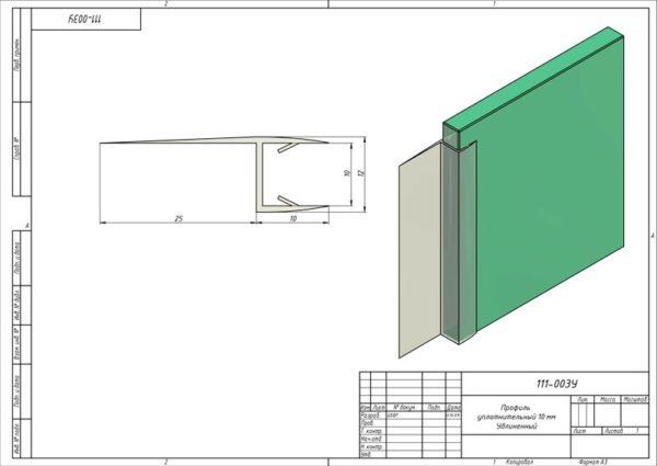 Профиль уплотнительный 10 мм , длина уса 25 мм