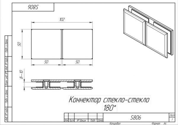 Коннектор 180гр Хром