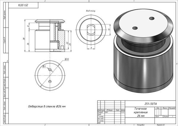 Точечное крепление регулируемое, без зенковки 22-30mm (h33,4мм)