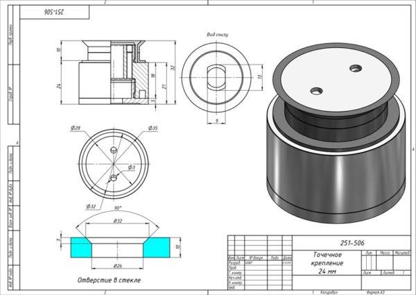 Точечное крепление регулируемое 18-22mm (h29мм)