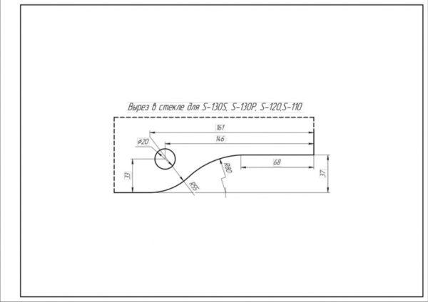 Фитинг (петля нижняя) s-110