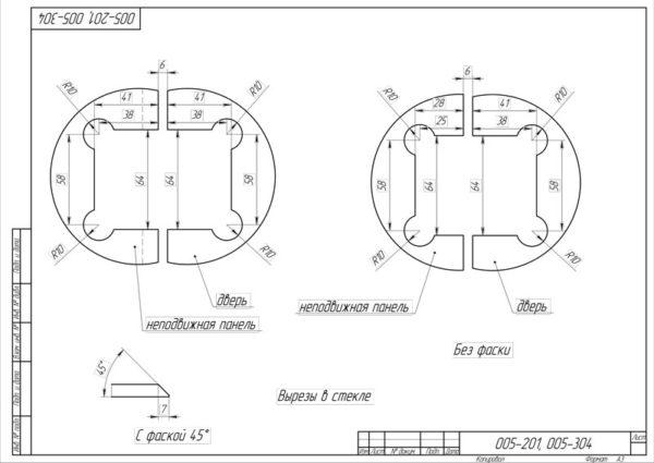 Стеклопетля 135 гр AISI 304 полированная нерж.
