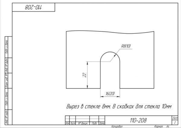 Коннектор 0 гр 110-208