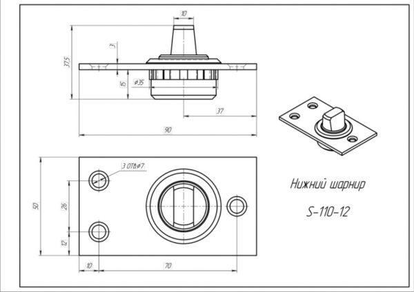 Нижний шарнир S-110-12