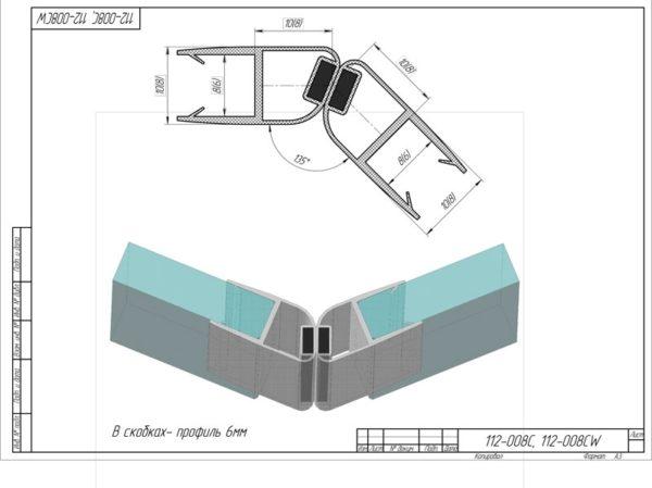 Профиль магнитный стекло 6 мм 2.2 метра 135 градусов