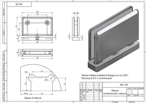 Петля поворотная пол(потолок)-стекло