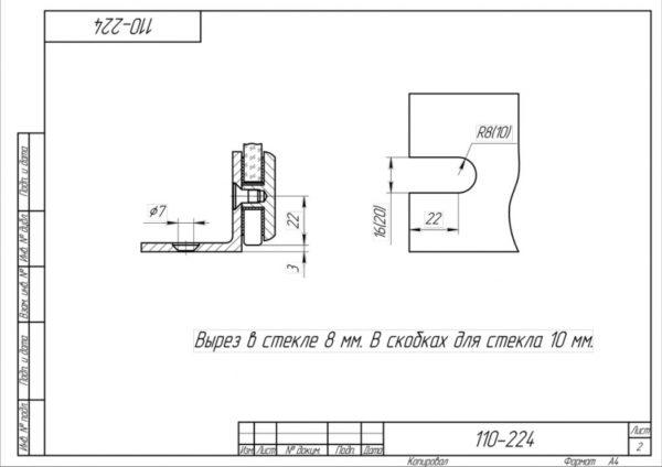 Коннектор 90гр стена стекло 110-224