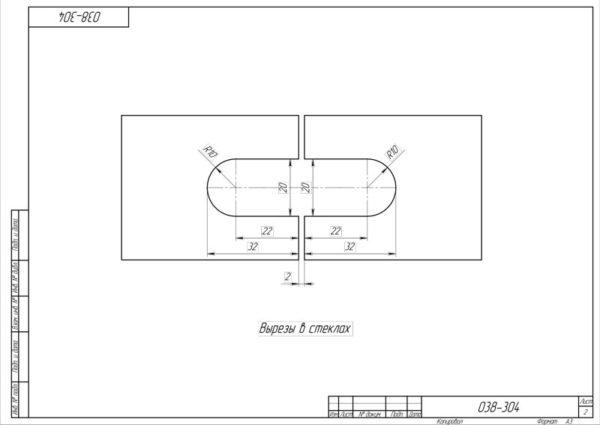 Коннектор 180 гр AISI 304 стекло-стекло полированная нерж.