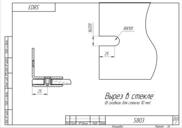 Коннектор 90гр Бронза
