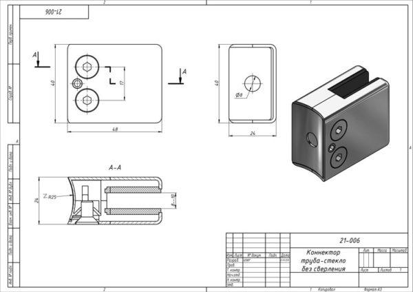 Коннектор труба-стекло Матовый хром