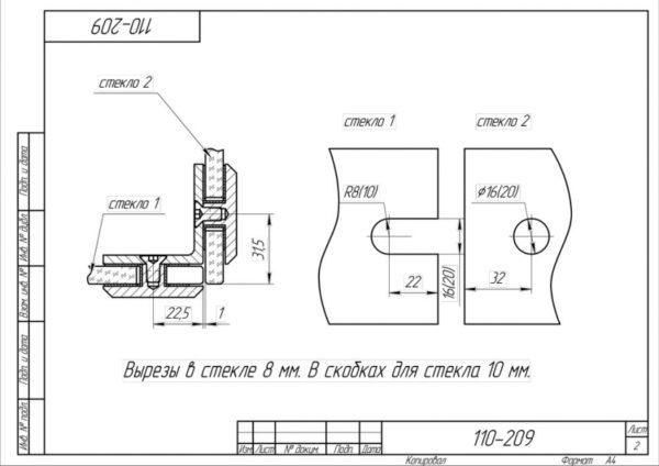 Коннектор 90гр 110-209