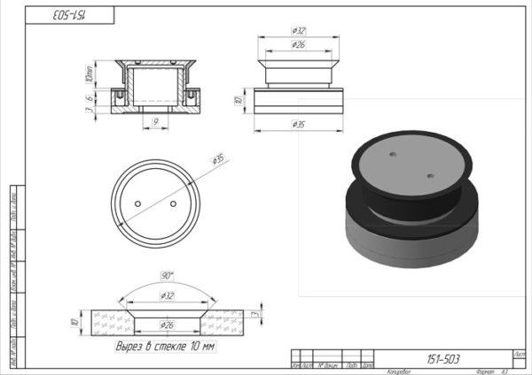 Точечное крепление регулируемое 10,5-12,5mm (h21.5мм)