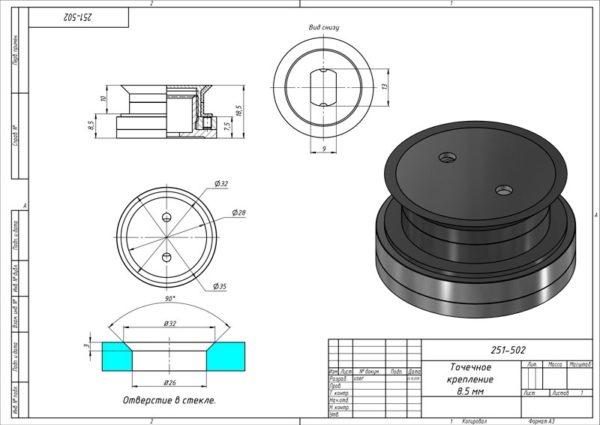 Точечное крепление регулируемое 8,5-11mm (h19,5мм)