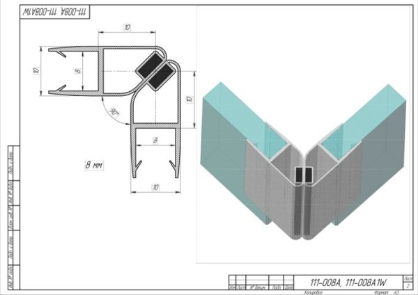 Профиль магнитный стекло 10мм 2.2 метра 90,180,165 градусов