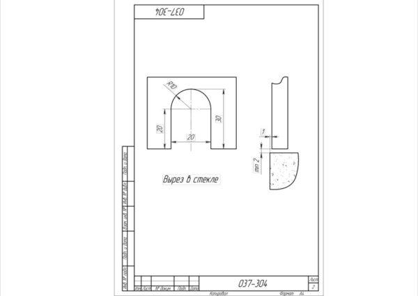 Коннектор 180 гр AISI 304 стена-стекло полированная нерж.