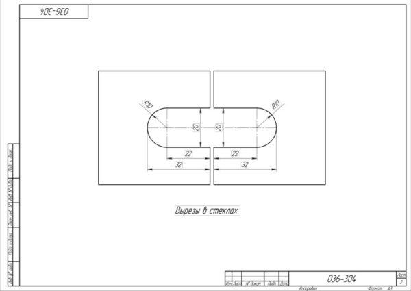 Коннектор 135 гр AISI 304 стекло-стекло матовая нерж.