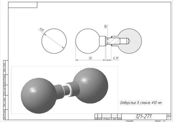 Ручка кноб шар
