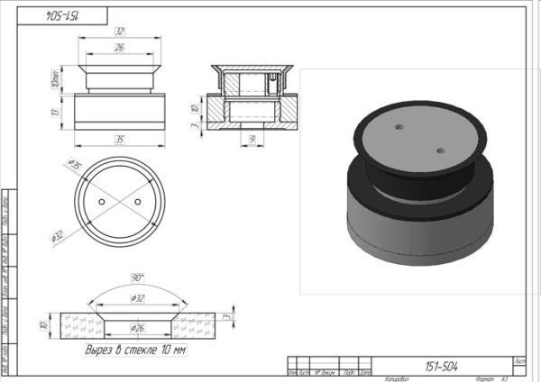 Точечное крепление регулируемое 12,5-14,5mm (h25,5мм)