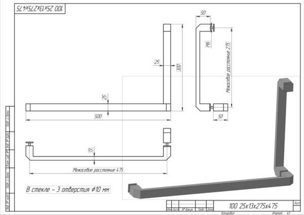 Ручка для стеклянной двери 25*13*275*475