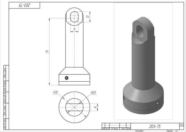 Крепление 75 мм (без стеклодержателя)