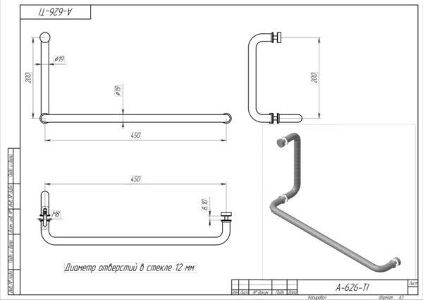Ручка для двери 19х200х450
