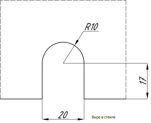 Коннектор с двумя отверстиями хром