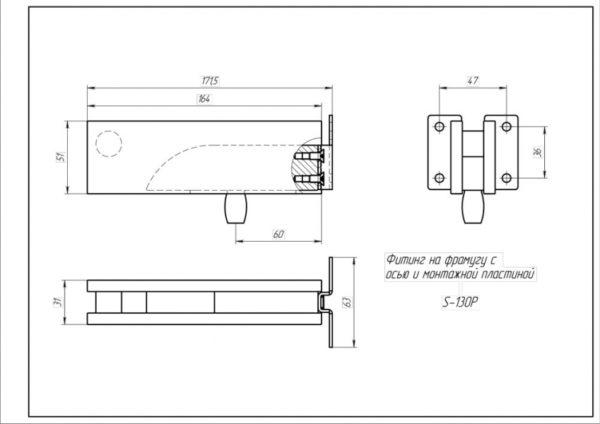 Фитинг на фрамугу с осью и монтажной пластиной s130p