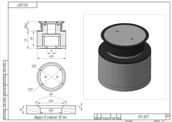 Точечное крепление регулируемое 22-26mm (h33,4мм)