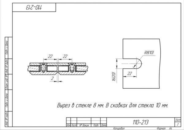 Коннектор 180гр 110-213