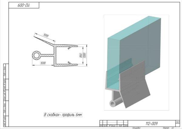 Профиль уплотнительный стекло 6 мм 2.2 метр6