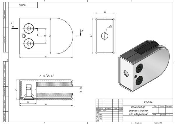 Коннектор стена-стекло Хром