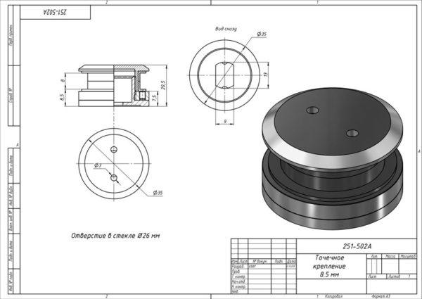 Точечное крепление регулируемое без зенковки 8,5-11mm (h21,5мм)