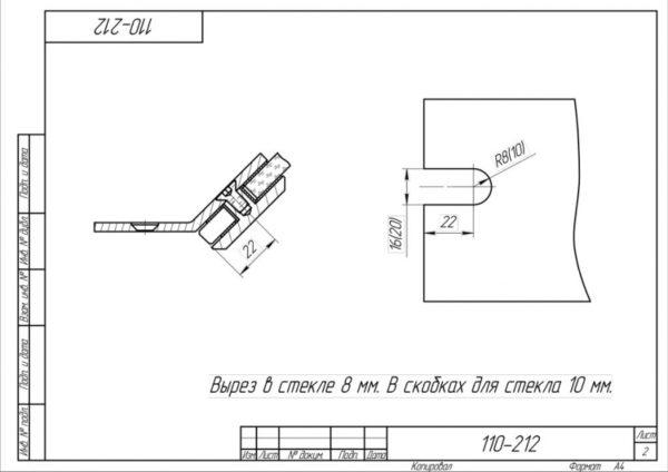 Коннектор 135гр 110-212